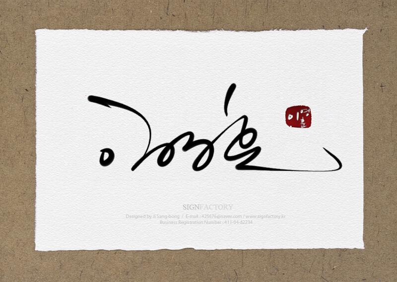 김-3 copy